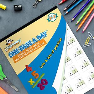 Single Digit Math Multiplication Practice Workbook