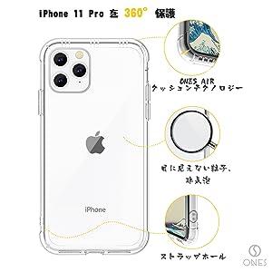 アイフォン11Pro ケース 11Pro ラバーケース 11Proラバーケース 11 Pro ケース 11Proケース 耐衝撃