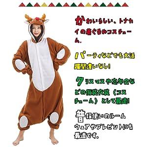 トナカイ着ぐるみ トナカイコスプレ トナカイコスチューム クリスマスコスプレ