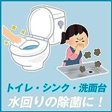 トイレ シンク 洗面台 水回り 除菌 消臭 シェリスタ
