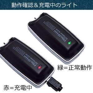 正常動作&充電中を確認できるライト