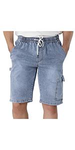 Drawstring denim shorts