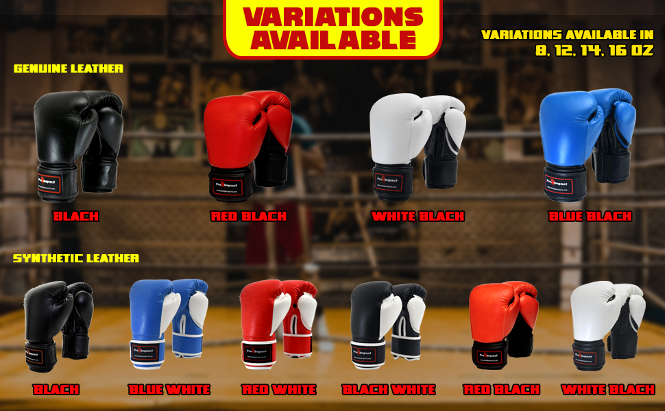 Variations Available