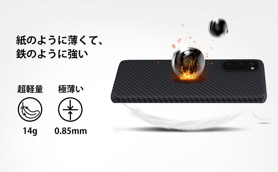 S20 ケース pitaka触り心地 軍用防弾チョッキ素材 アラミド繊維 純正 薄型 ワイヤレス充電対応 ギャラクシー