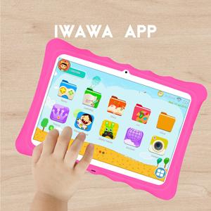 iwawa