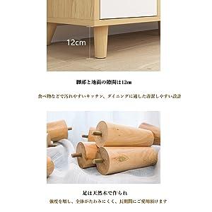 キッチン収納 食器棚 幅120㎝ 扉付き キッチンボード レンジボード カウンター 北欧風 サイドボード 引き出し付き おしゃれ キャビネット 木製 木目調 キッチン 玄関 リビング 全3色