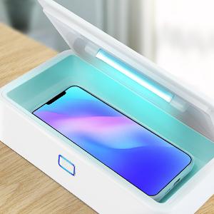 Amtidy U99 UV Sterilize Box