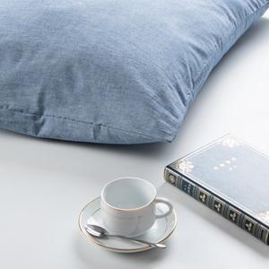 NTBAY Cotton Pillowcase