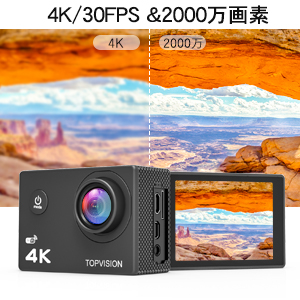 4K/30FPS超高画質・ 2000万画素