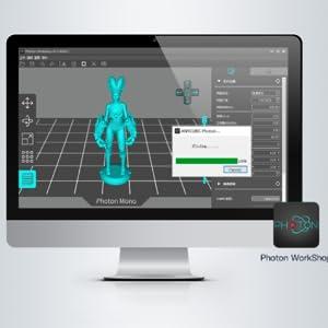 photon software
