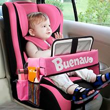 Car seats tray