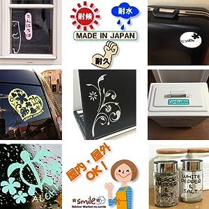 ステッカー すてっかー カッティングステッカー カッティングシート sticker nc-smile エヌシースマイル ncスマイル smile made in japan 日本製