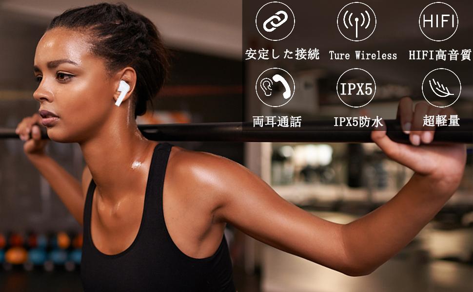 【ワイヤレス イヤホン 2020年 最新版】 Bluetooth イヤホン 自動ペアリング ノイズキャンセリング IPX5防水 ブルートゥース イヤホン