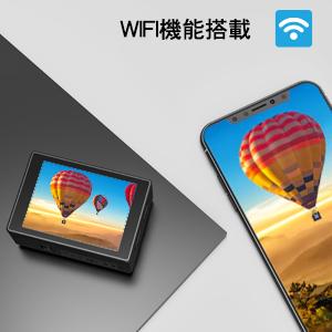 アクションカメラ・WIFI機能搭載