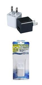 USB ACアダプター コンパクト AC充電器 スマホ充電器
