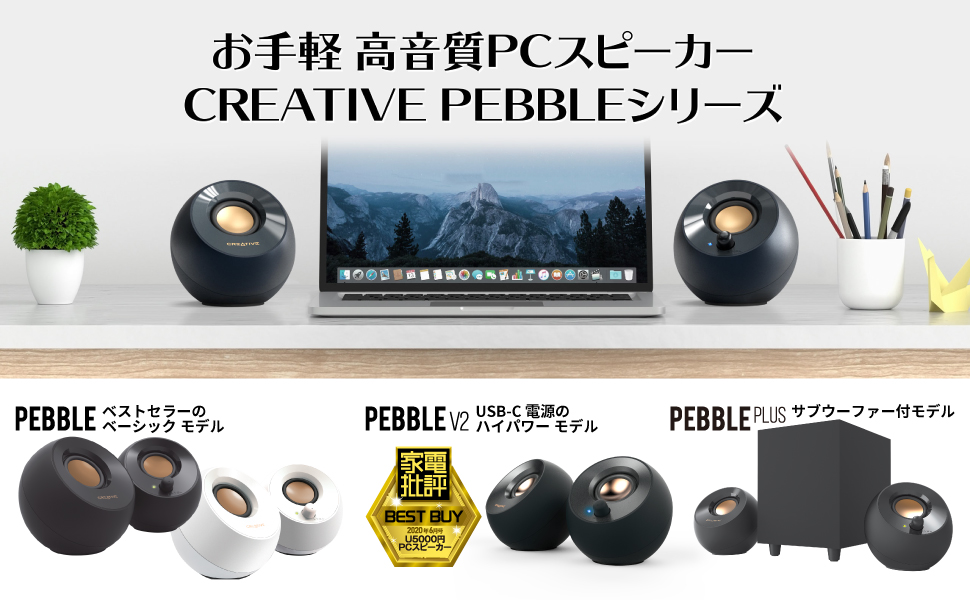 Creative Prbble family