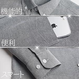 オックスフォード シャツ メンズ 長袖 ボタンダウン ワイシャツ ビジネス 無地 レギュラー カラー