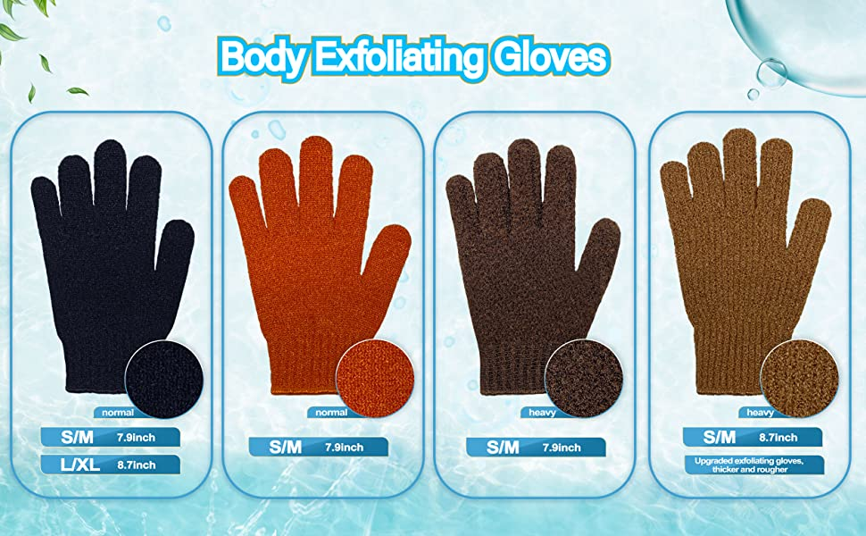 small large exfoliating gloves
