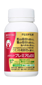 富士フイルム フジフイルム フジフィルム サプリ サプリメント 健康食品 メタバリア メタボ fujifilm fuji サラシノール 血糖値 整腸 便秘 減量 ダイエット 体脂肪 内臓脂肪