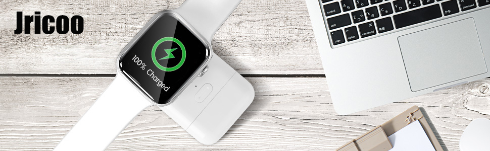 Apple Watch充電器