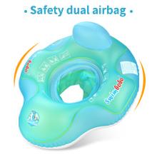 Dual airbag baby swimming ring