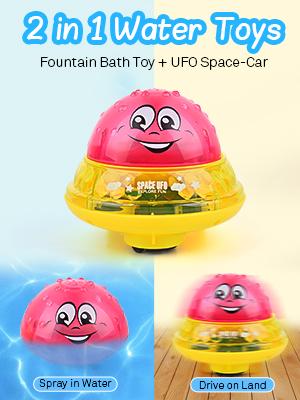 Fountain Bath Toy + UFO Space-Car