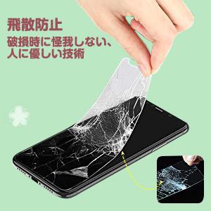 iphone11-fz