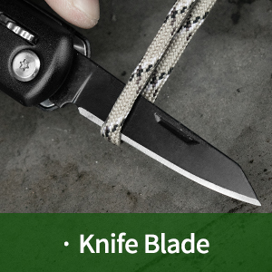Sharp Multitool Knife