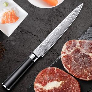 万能包丁 両刃 ほうちょう 肉 野菜 魚切り