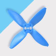 2035 emax propeller