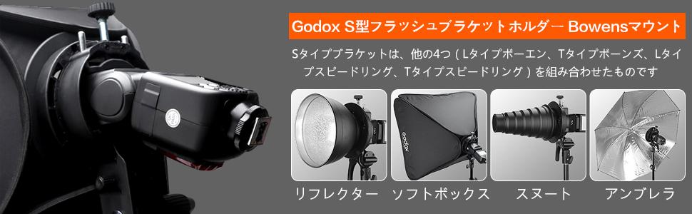 GODOX 80x80cm 折りたたみ式ソフトボックス