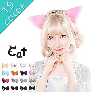 猫耳 バリエーション