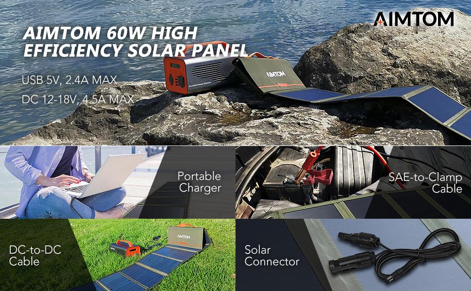 aimtom 60w foldable solar panel