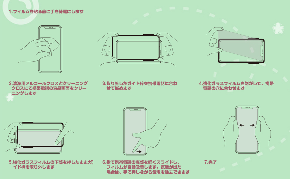 iphone11-tm