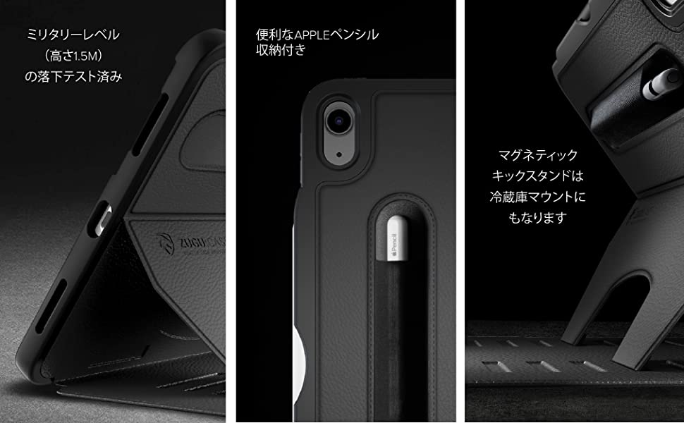 軽量スリム Appleペンシル専用伸縮ポケット ミリタリーレベル 耐久性