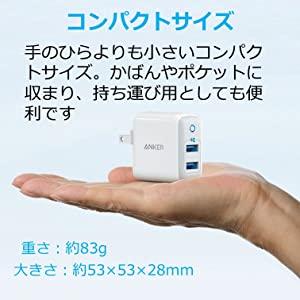 Anker PowerPort II - 2 PowerIQ USB充電器