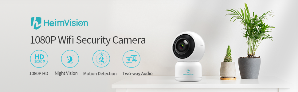 heimvision security camera