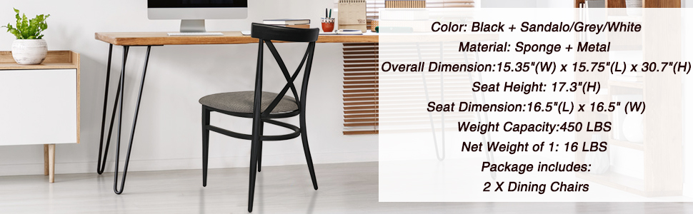 Dimension of chair