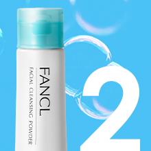 Skincare step #2_Facial Cleansing Powder