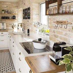 Stylish Appearance, A Well Organized Kitchen