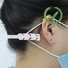 mask ear strap