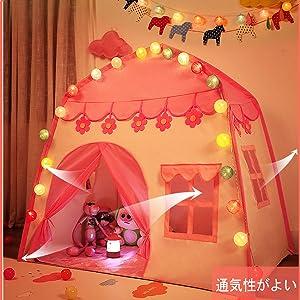 折り畳み式 テント