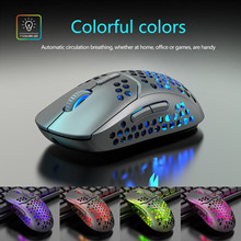 wireless mouse gaming mouse computer mouse