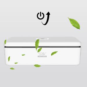 UV Light Sanitizer Box, UVC Sterilizer for Smartphone