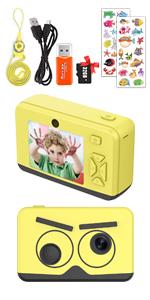 2.6 Inch 1080P Kids Camera (yellow)