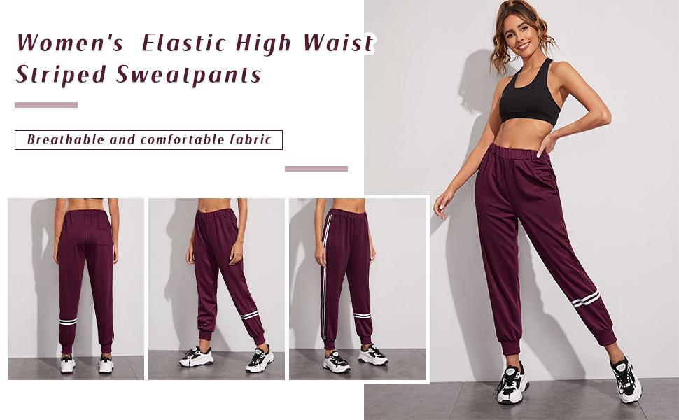 Women's Elastic High Waist Striped Sweatpants