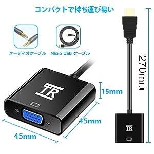 Micro USB ケーブルとオーディオケーブル付属