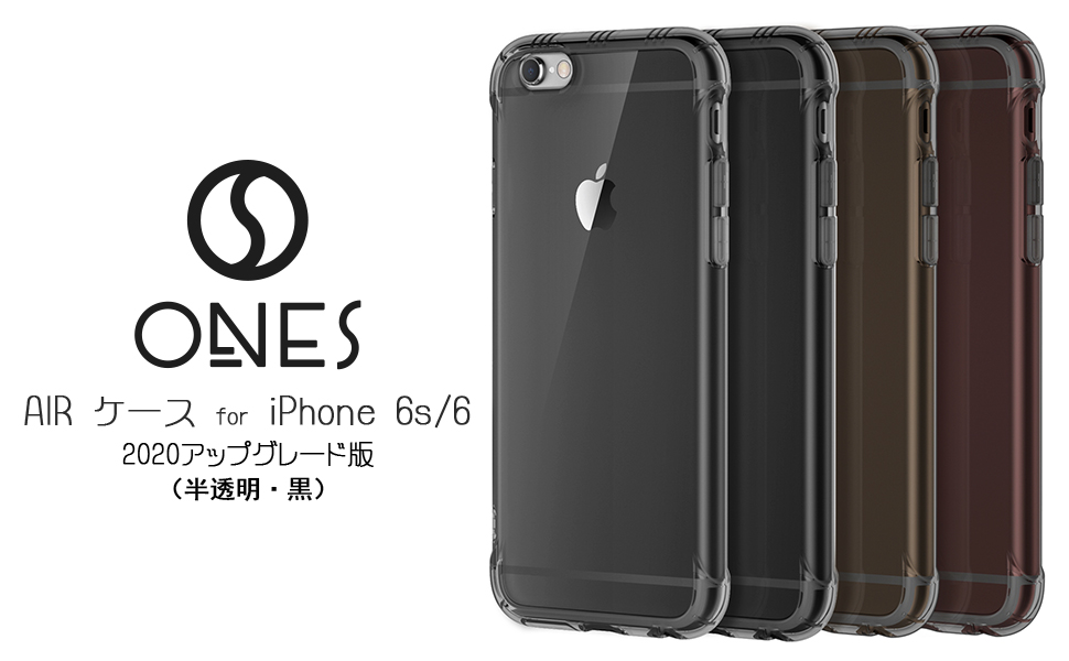 iPhone6sケース クリア iPhone6ケース 正 半透明 黒 iPhone 6 ケース iPhone 6s ケース