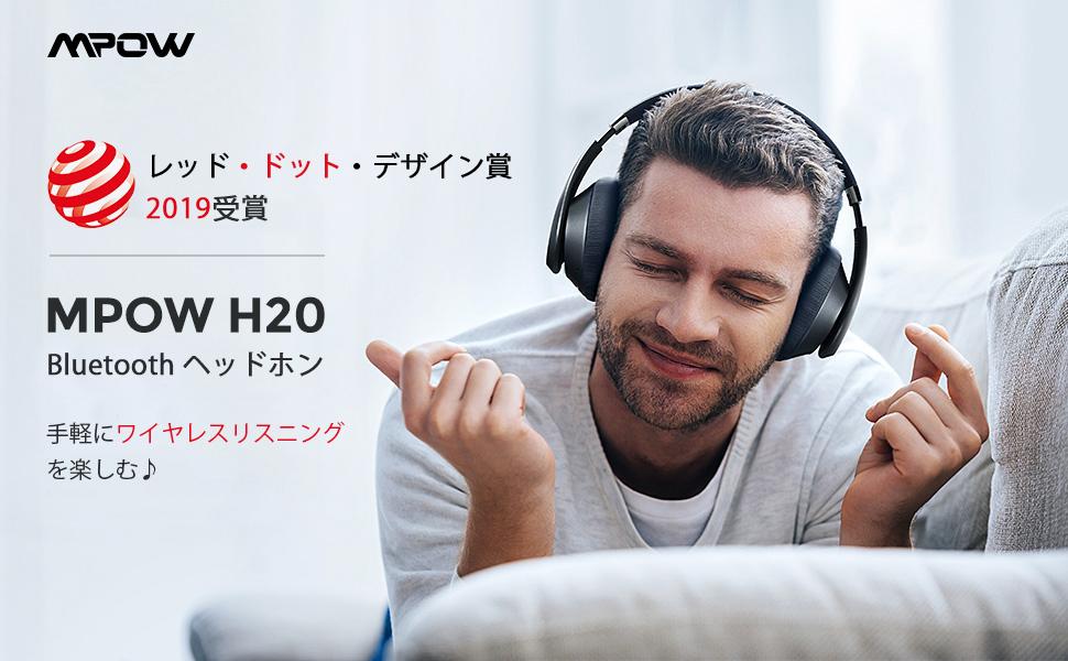 Mpow H20 ヘッドホン Bluetooth 5.0 ワイヤレス ヘッドホン 密閉型 高音質 デザイン賞2019受賞 ブラック