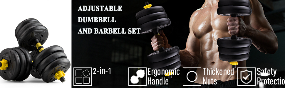 Adjustable dumbbell and barbell set: You will need a healthy body to stick for you career!